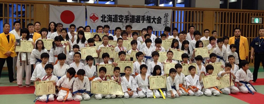 2014北海道空手道選手権大会全体写真